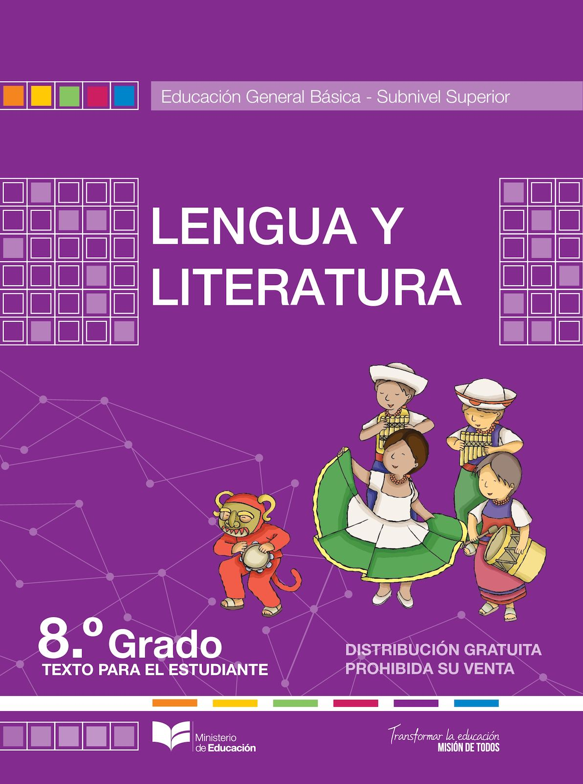 Calamo  Lengua Y Literatura 8