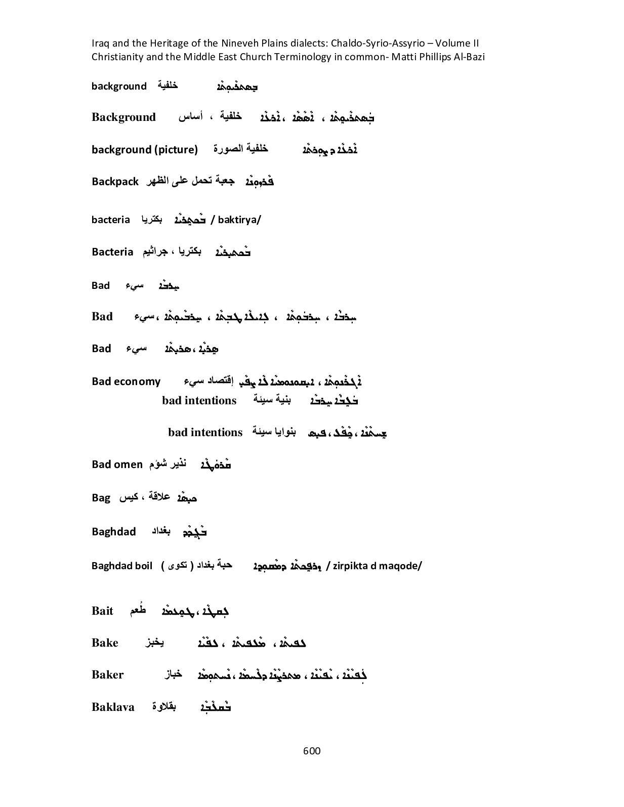 Calaméo العراق وتراث سهل نينوى Ii ج3