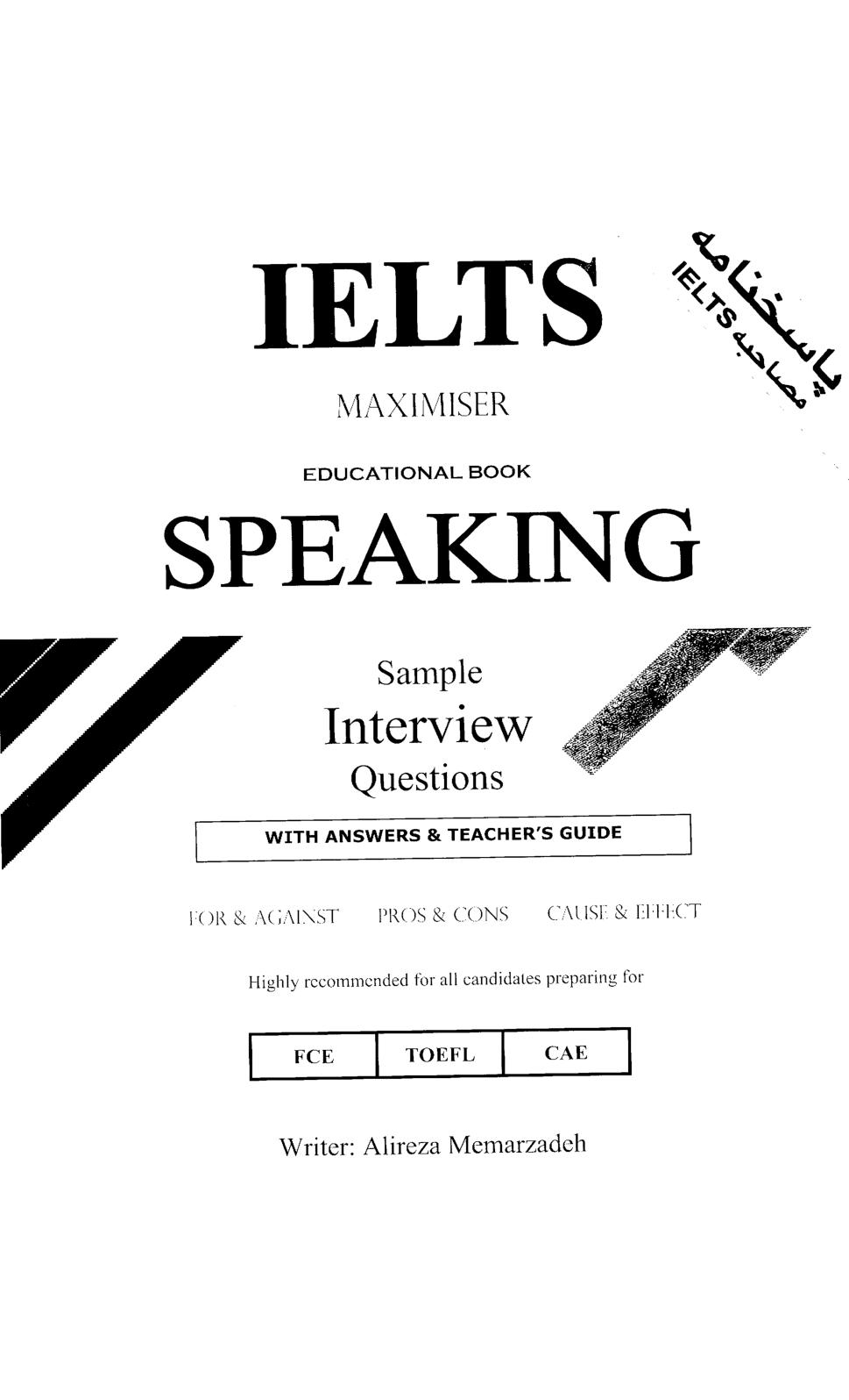 Calaméo Ielts Speaking Actual Questions May December 2019
