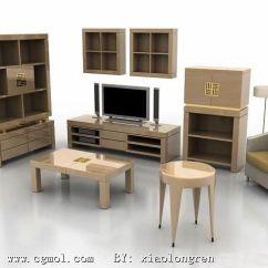 Kitchen Stool Aid Ksm 电视柜,衣柜,沙发,壁柜,鞋柜,凳子,茶几木制家具3d模型_室内家具_室内模型_3d模型免费下载_摩尔网