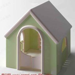 Trash Can Kitchen Dog Proof 狗屋3d模型_基础设施_建筑模型_3d模型免费下载_摩尔网