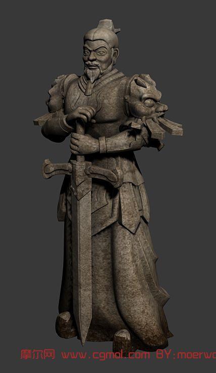 將軍,人物雕塑max3d模型_歷史角色_動畫角色_3D模型免費下載_摩爾網
