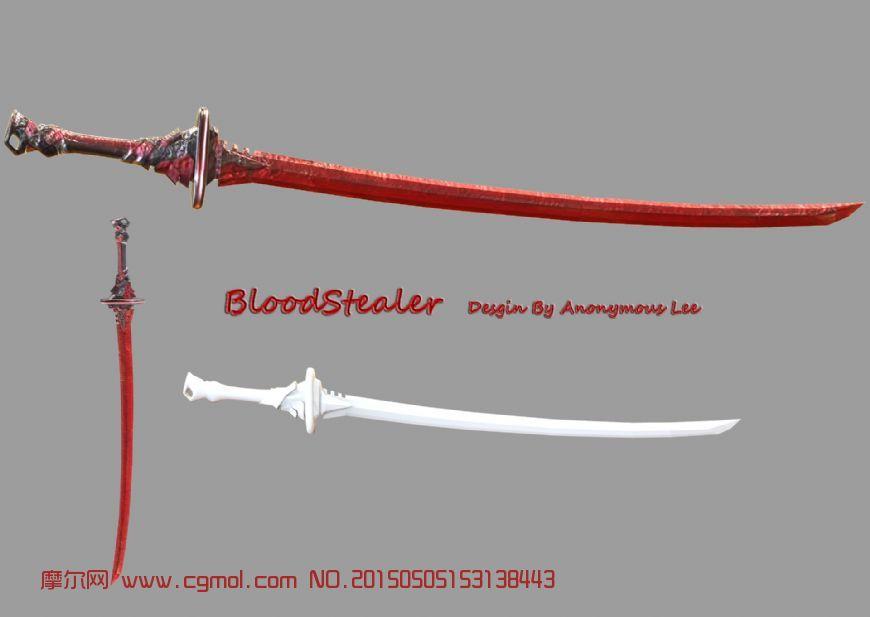 kitchen shelf unusual gadgets 血饮刀bloodstealer_机械工具_机械模型_3d模型,3d素材免费下载_摩尔网