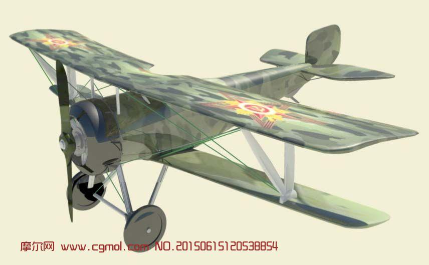 sears kitchen glass tables round maya飞机,飞行器,军事模型,3d模型下载,3d模型网,maya模型免费下载,摩尔网