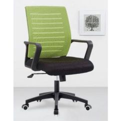 Swivel Office Chair With Wheels Arm Slipcovers China Black Mesh Back Fabric Seat Locking Nylon Casters