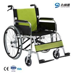 Wheelchair Manual 8 Chair Dining Table Sets China Wheelchairs Lightweight Aluminum On Global