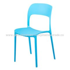 Modern Plastic Chair How To Clean Chairs And Tables China From Tianjin Trading Company Yin Xin Da