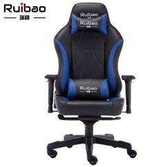Best Gaming Chairs Computer Chair No Arms China Office Racing