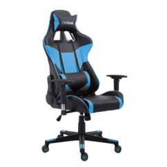 Gaming Pc Chair Covers For Sale Gumtree China Patricia Computer With Two Armrests And
