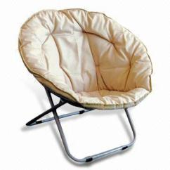 Folding Chair Round Narnia Movies Silver China Resting From Nanjing Trading Company
