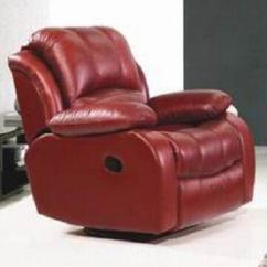 Plastic Chair Covers For Recliners Used Chairs Ebay Yrr8020r Recliner Remote Control Cover China Ch