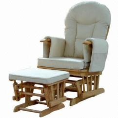 Maternity Rocking Chair Ergonomic Office Chairs Uk Glider Breast Feeding With Ottoman Global Sources China