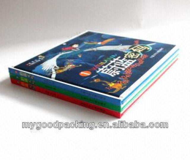 Hardcover My Hot Book China Hardcover My Hot Book