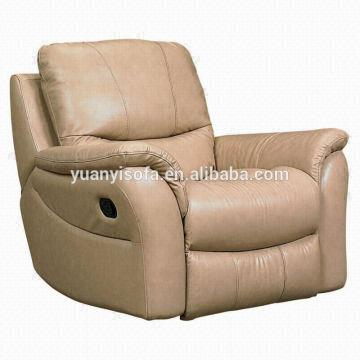sofa rocking chair hot pink for sale modern recliner yrc1079 global sources china