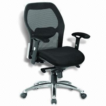 push back chair best bean bag uk office mesh with and rolling wheels global sources china