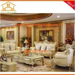 Fancy Sofa Sets Santa Monica Uk Royal New Model Wooden Set Designs Global Sources China
