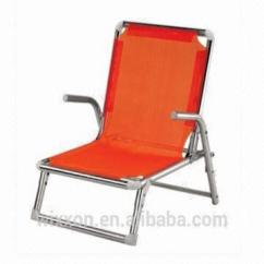 Folding Low Beach Chair Nursery Rocking Cushions Uk Seat Foldable Alu China