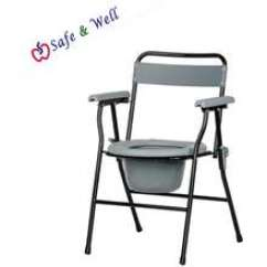 Shower Chair Malaysia Toddler Plastic Chairs Target Buy Commode At Best Prices In Iprice 16 Hopkin Economy Folding With Backrest