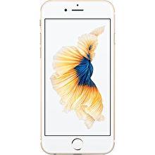 Apple iPhone 6s price. specs. review 價錢、規格及用家意見 February. 2020