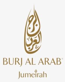 Tulisan Arab Barakallah Fii Umrik : tulisan, barakallah, umrik, Barakallah, Umrik, Tulisan, Arab,, Download, Kindpng