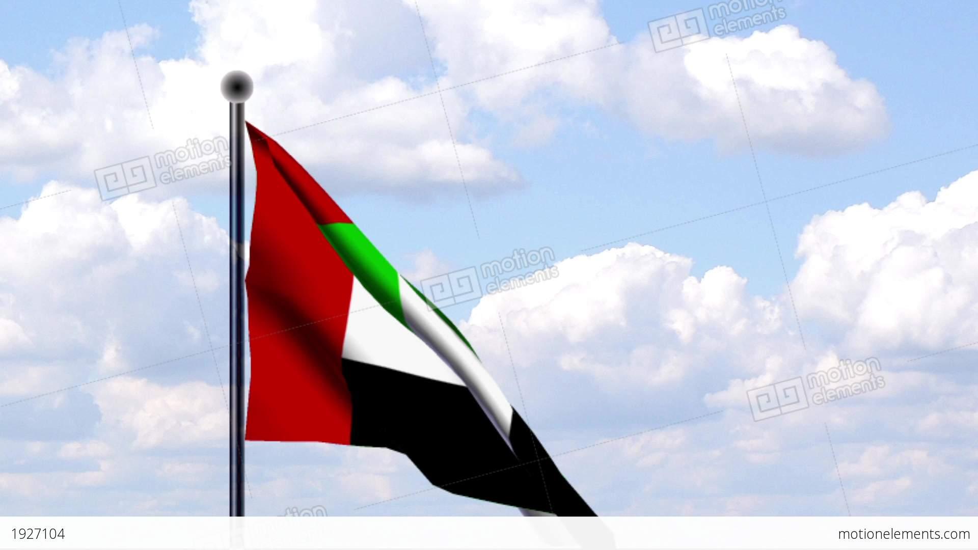 Arab Pictures Medical Symbols