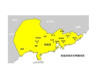 南越國 - 搜狗百科