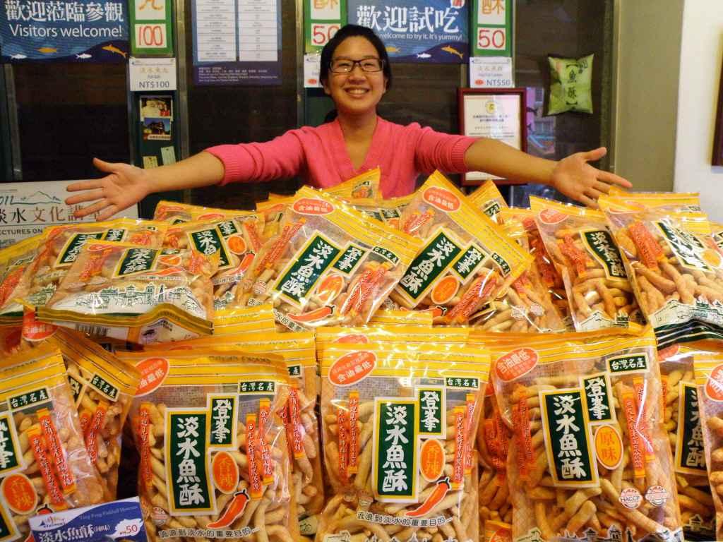 魚酥 | 加工食品類 | 卡路里 | 元氣網