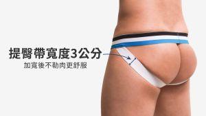 wantku,運動,後空褲,男內褲,sports,jockstraps,underwear