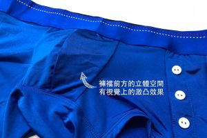 kubas,側邊,釦飾,寬版,低腰,四角褲,男內褲,sided,buckles,waistband,low waist,boxers,underwear