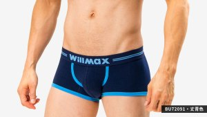 willmax,好屌型,撞色,四角褲,男內褲,enhancing bulge,contrast,boxers,underwear,bu7209