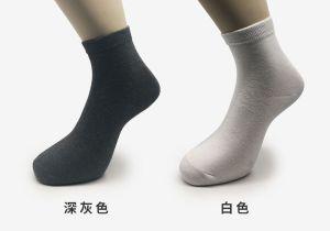 超值,素色,中筒襪,旅行,單次性使用,valueable,plain color, stockings,socks,travel,one time used