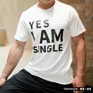willmax,棉質,圓領,T恤,cotton,crew neck,t-shirt,tus10511,黑色,白色,black,white,在一起,together,單身,single,非單身,not single