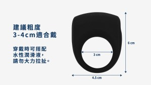 矽膠,帝王,震動環,小,鍛鍊,silicone,shock,small,cock ring,exercise