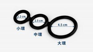 矽膠,細,三環,公雞環,silicone,thin,3 rings,cock ring