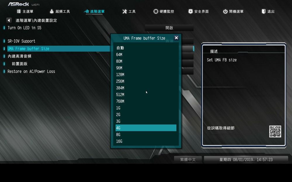最強內顯!AMD Ryzen 5 3400G 處理器測試報告 / Zen+ 效能增性價更高   XFastest News