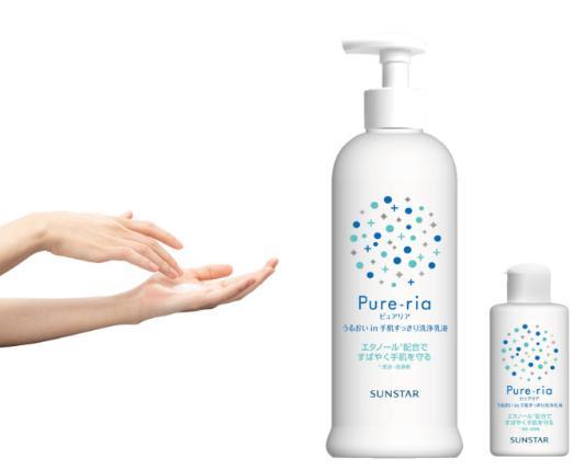 手肌を清潔にしながらしっかり保濕する乳液新発売 - Beezまとめ