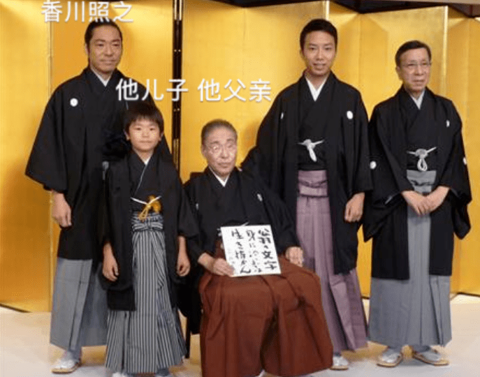 人生堪比狗血電視劇,香川照之父親出軌大16歲的已婚初戀_市川猿