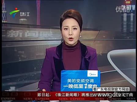 珠江電視臺630新聞女主播徐潔結婚了嗎?
