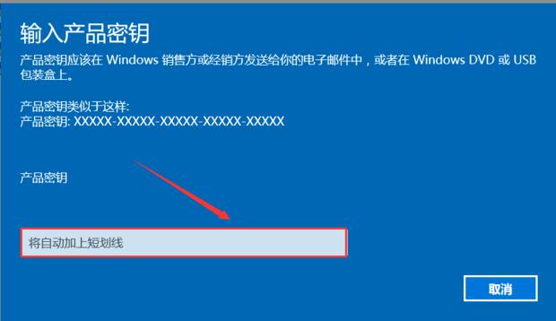 "win7系統提示""此windows副本不是正版""怎么辦_360新知"