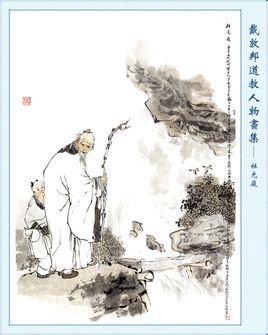 杜光庭_360百科