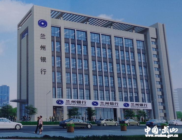 中國建設銀行深圳分行蛇口支行,英文名稱,地址,SWIFT CODE?-