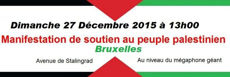 banniere_palestine_6_septembre_0