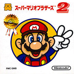 Super Mario Bros: The Lost Levels