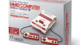Win a Nintendo Classic Mini Famicom