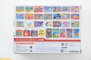 Win a Nintendo Classic Mini Famicom