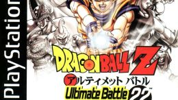 Ultimate Battle 22