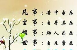 菩提偈詩詞百度漢語 菩提本無樹的完整詩句是什么