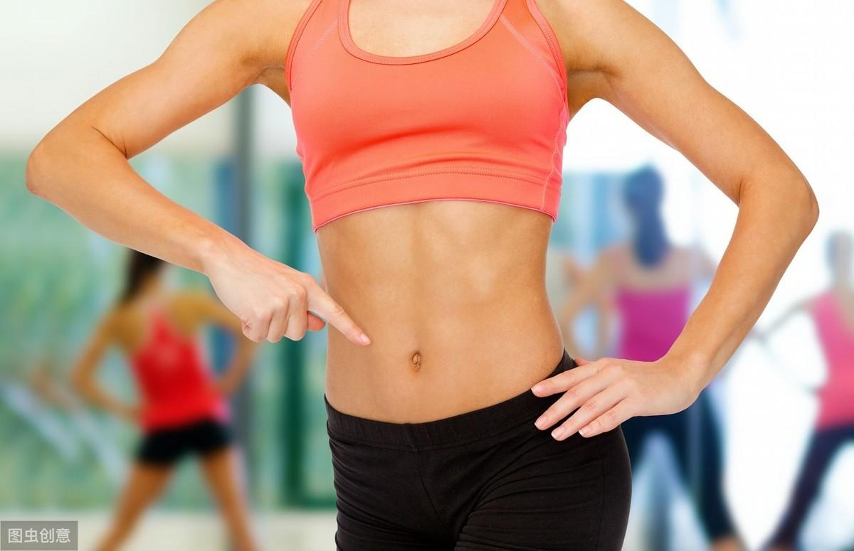 怎麼擺脫肚子贅肉?從2個方面入手。輕松跟小肚腩說拜拜-健身動起來
