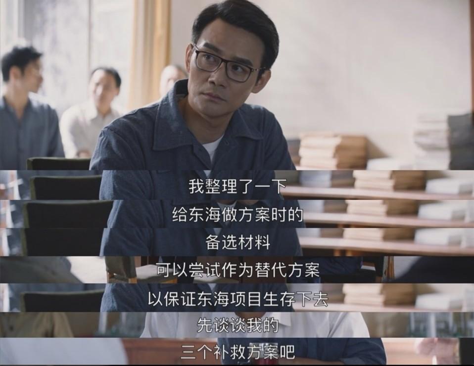 年度實力藝人王凱:從宋仁宗到宋運輝,他問心無愧