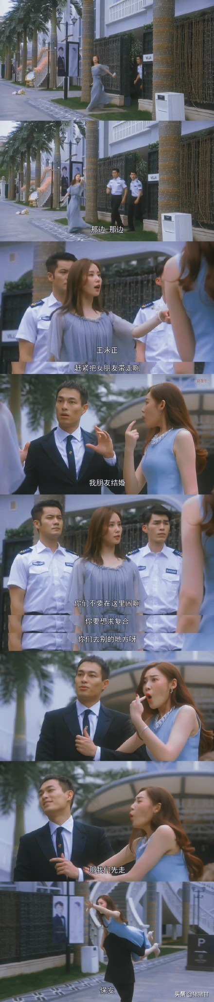 沒有蔣南孫,王永正也不會喜歡她,袁媛的這番告白可真是尷尬